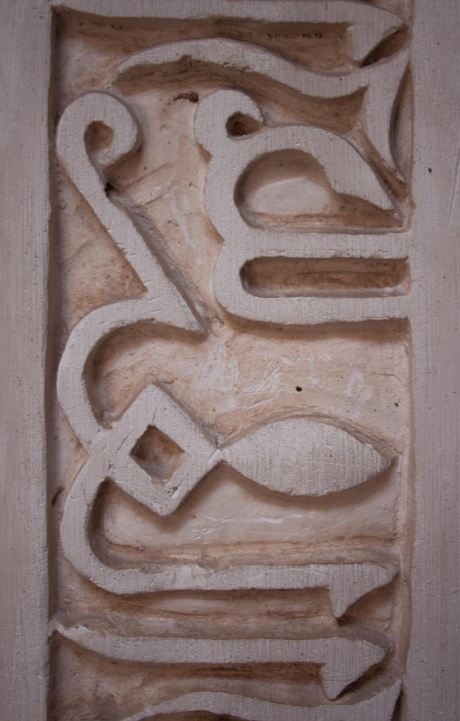 Stucchi arabi