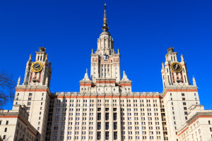 CCCP Mosca